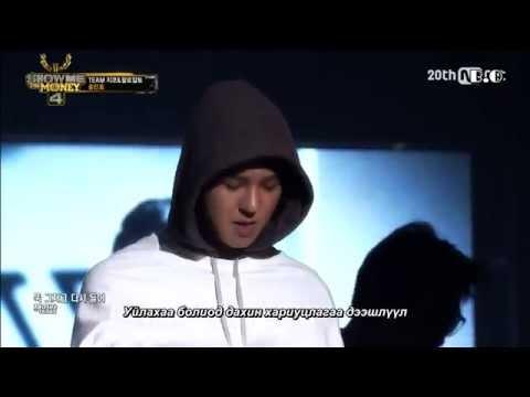 (MGL SUB) Mino Feat Taeyang- Fear