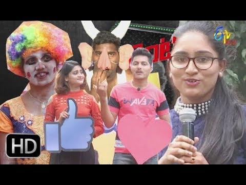 Student No 1 | 22nd October 2018 | Full Episode 01| ETV Plus