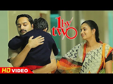 1 by Two - Fahad Fazil at the hospital