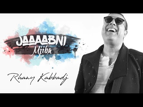 download lagu Rhany - Jabni Mjiba gratis