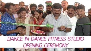 Dance In Dance Fitness Studio Opening Ceremony | Jhonny Master, Talasani Srinivas Yadav