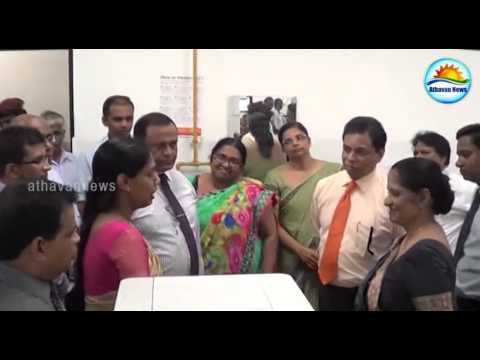 A special project to expand the district health service in Jaffna