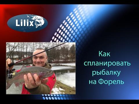 рыбалка на пассивный силикон