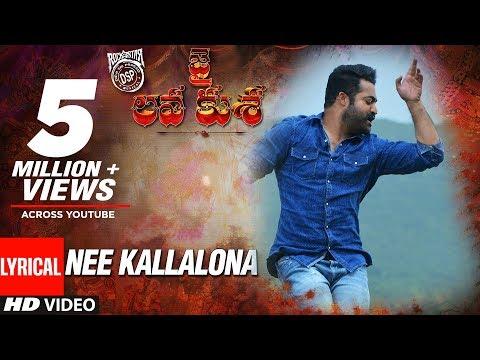 NEE KALLALONA Full Song With Lyrics - Jai Lava Kusa Songs | Jr NTR, Raashi Khanna | Devi Sri Prasad