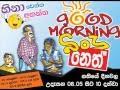 Good Morning Bindu 17/12/2012