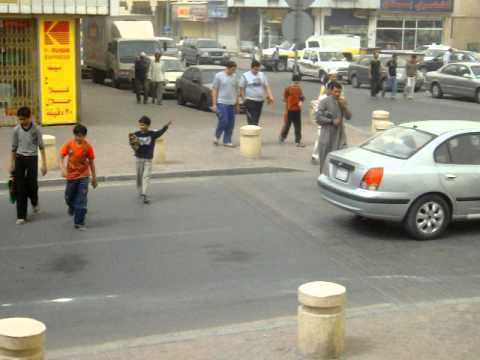 Dammam Street View