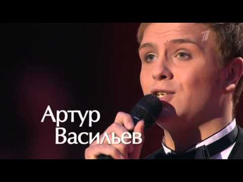 SHOW THE VOICE,ARTUR VASILIEV&PAVEL PUSHKIN