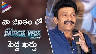 Rajasekhar Funny Speech | PSV Garuda Vega Movie Teaser Launch | Sunny Leone | Shraddha Das