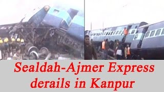Ajmer-Sealdah Express train accident in Kanpur, watch video| Oneindia News