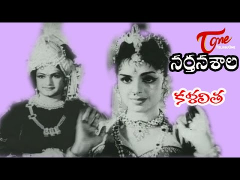 Narthanasala Songs - Kalalitha - Ntr - Savithri video