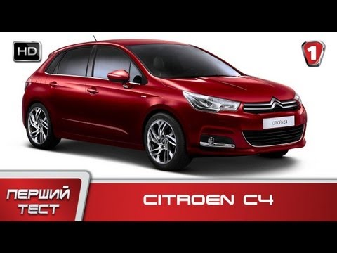 "Citroen C4 (2011). ""Первый тест"" в HD. (УКР)"