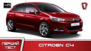 """Citroen C4 (2011). """"Первый тест"""" в HD."""