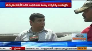 Mahaa News Face To Face With Transco Secretary AjayJain Over World''s Biggest Solar Plant in Kurnool