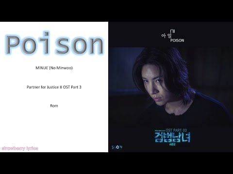 Download MINUE - I`ll 아일 – POISON s Rom 가사 Partners for Justice 2 Mp4 baru