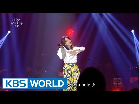 Baek Zyoung - Like Being Hit By a Bullet | 백지영 - 총 맞은 것처럼 [Yu Huiyeol's Sketchbook / 2017.08.30]