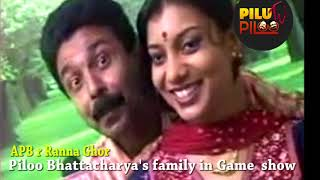 PILOO BHATTACHARYA'S FAMILY IN GAME SHOW
