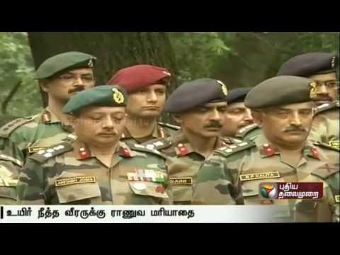 J&K: Army pays tribute to Kupwara encounter martyr Ajay Choudhary