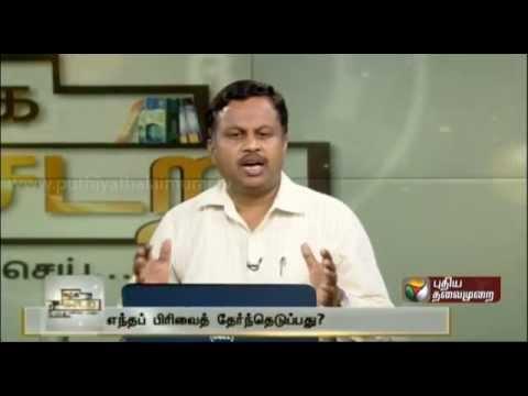 Karka Kasadara (27/04/2014) – Part 4