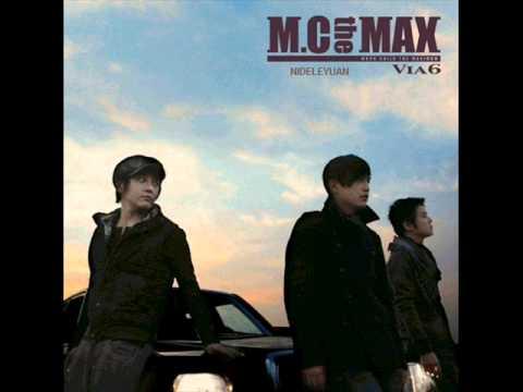 download lagu 엠씨더맥스MC The Max - 눈물 gratis