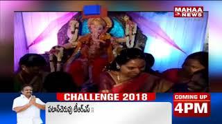 MP Kavitha Offer Prayers At Nizamabad Ganesh Temple | Mahaa news