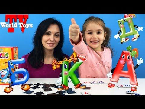 ЧЕЛЛЕДЖ АЛФАВИТ от Арины Challenge on World toys tv | Вытащи букву и придумай слово