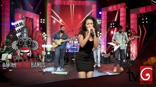 Derana Battle Of The Bands | Acoustic ( 18  - 08 - 2019 )