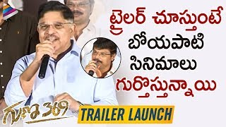 Allu Aravind Funny Speech | Guna 369 Movie Trailer Launch | Kartikeya | Anagha | Chaitan Bharadwaj