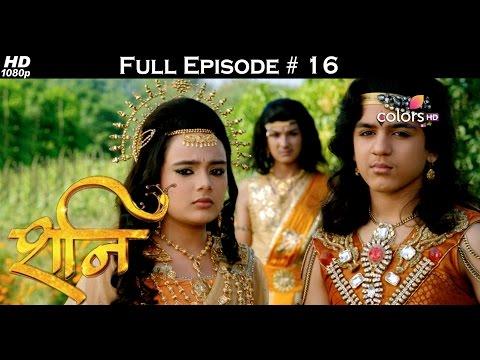 Shani - 28th November 2016 - शनि - Full Episode (HD) thumbnail