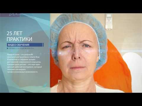 Видео-обучения от профессора Юцковской Яны Александровны