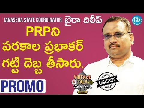 Janasena State Coordinator Byra Dileep Chakravarthi - Promo || Vintage Talk With Vikram Poola #119