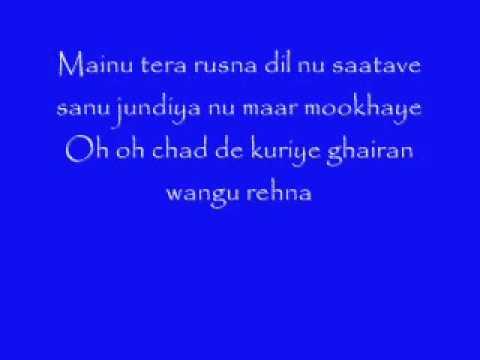 Imran Khan  Gora Gora Rang w lyrics