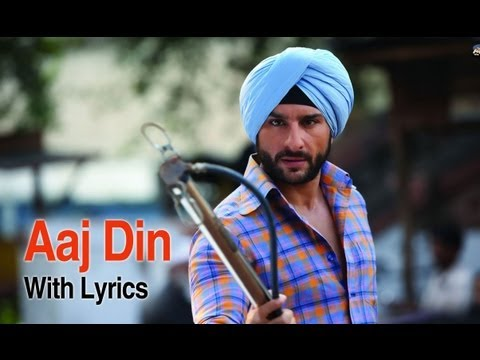 Aaj Din Chadheya Song With Lyrics - Love Aaj Kal