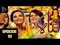 Nibah Drama Episode 03 Promo AryDigital