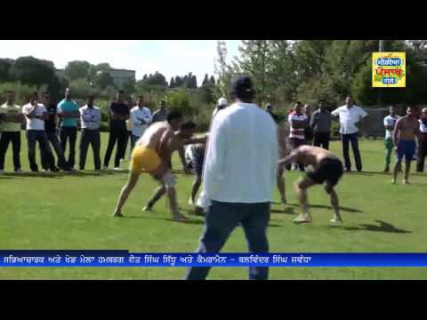 Sabeyacharak And Khed Mela Humburg 2014 (Media Punjab TV)