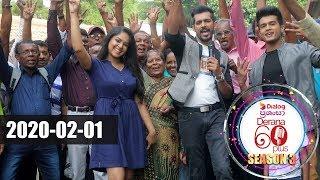 Dialog Prashansa Derana 60 Plus | Season 03 ( 2020-02-01 )