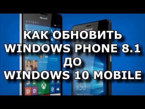 как скачать yoto на windows phone