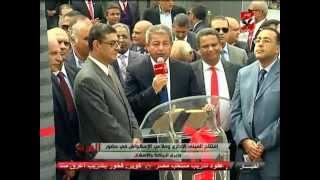 كلمه وزير الشباب والرياضه فى افتتاح مبنى الاسكواش الجديد