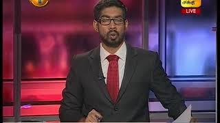 News 1st: Prime Time Tamil News - 10 45 PM | (19-01-2018)