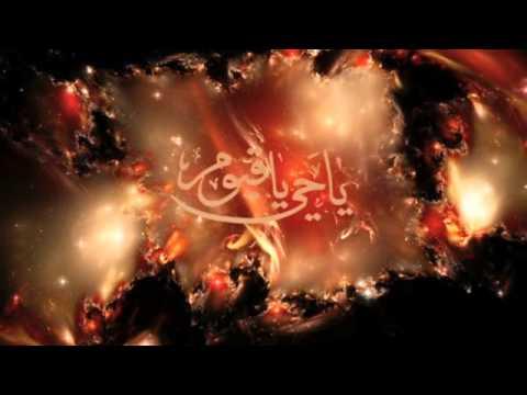 Zikr - Ya Hayyu Ya Qayyum video
