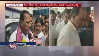 Minister Malla Reddy Express Happiness WIth Cabinet Post, Thanks CM KCR and KTR | Hyderabad