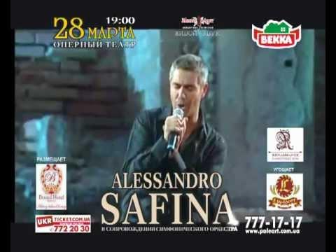Концерт Алессандро Сафина в Одессе, 28 марта 2013