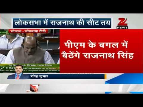 Rajnath Singh to sit next to PM Modi in Lok Sabha