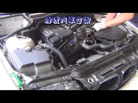 BMW E46 318 2.0L air condictioning compressor failure repair 壓縮機故障修理全紀錄