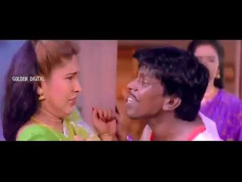 kudikaran petha magale song | Vadivelu Version |  Memes 2018