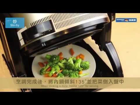 Automatic IH Stir-Fryer Recipe: Stir-Fried Seasonal Vegetables
