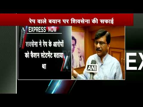 Shiv Sena supports rape accused Mumbai DIG Sunil Paraskar