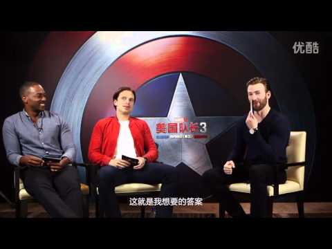 Sebastian Stan, Chris Evans & Anthony Mackie Interview | CIVIL WAR PRESS TOUR