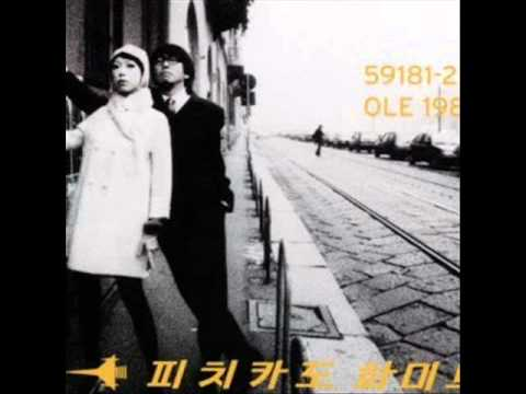 Pizzicato Five - Trailer Music