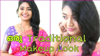 Traditional Saree Makeup Look||വിഷൂ Makeup Look _ SimplyMyStyle Unni Beauty Vloger