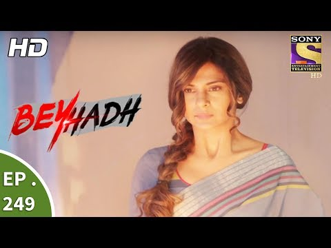 Beyhadh - बेहद - Ep 249 - 22nd September, 2017 thumbnail